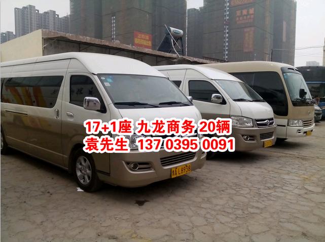 郑州大巴车租赁,17+1座位 九龙商务 ,http://www.0371qczl.com/