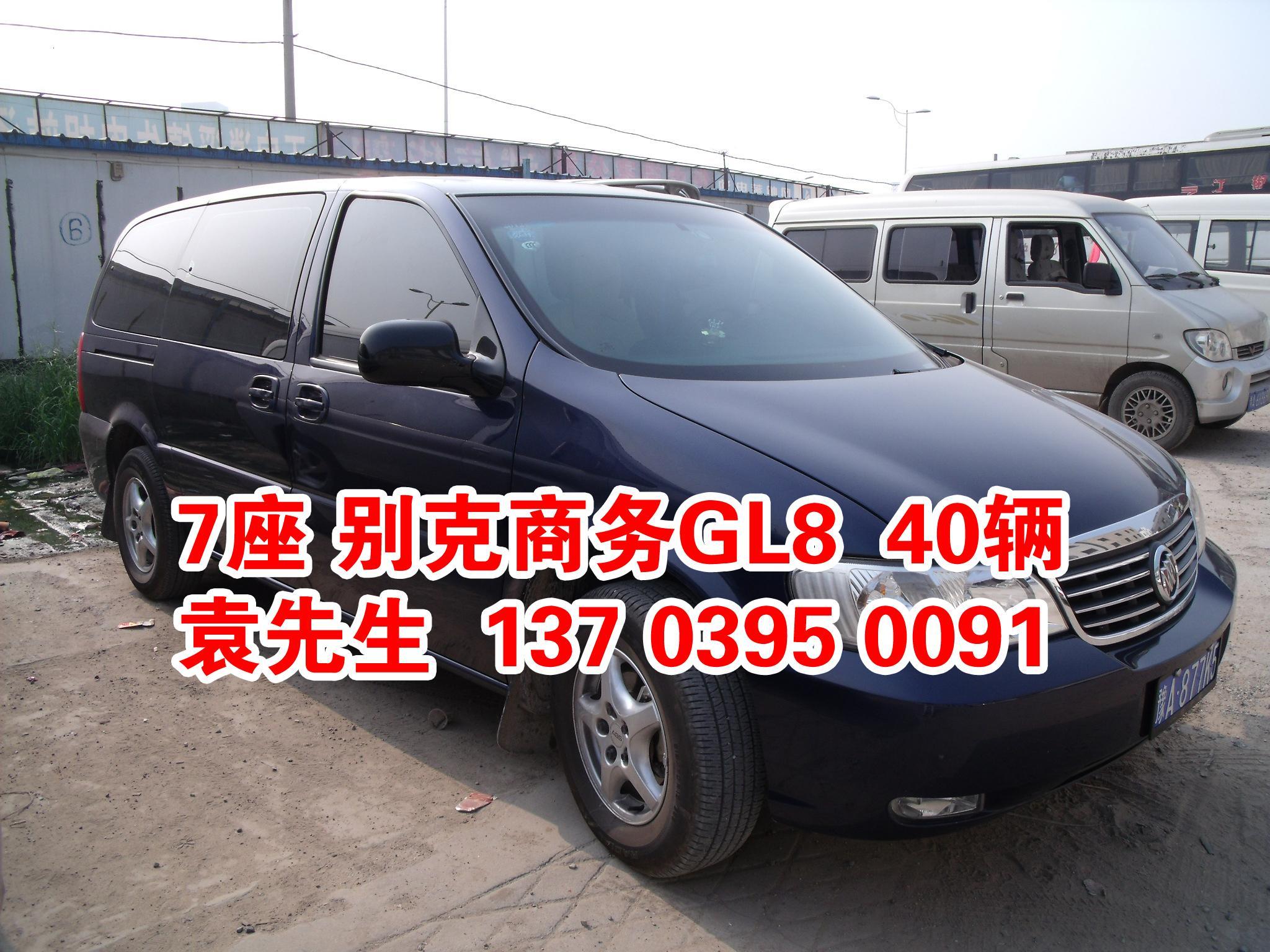 7座 别克商务GL8 (65辆)